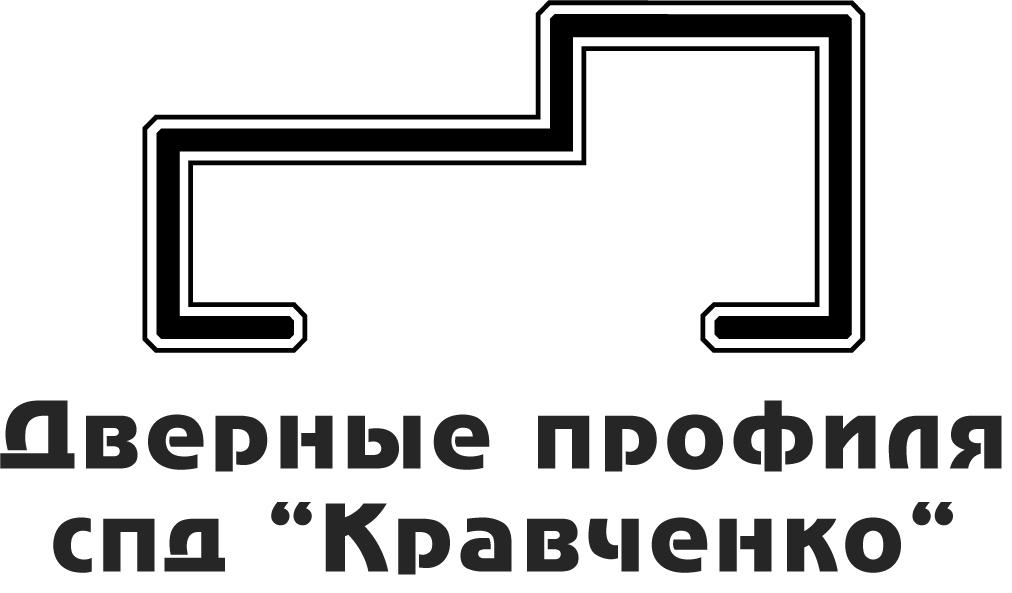 Кравченко С.А.