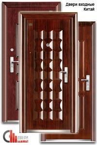 Двери Двери входные Китай