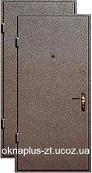 Двери Бронедвери: металл покрас  2700 грн