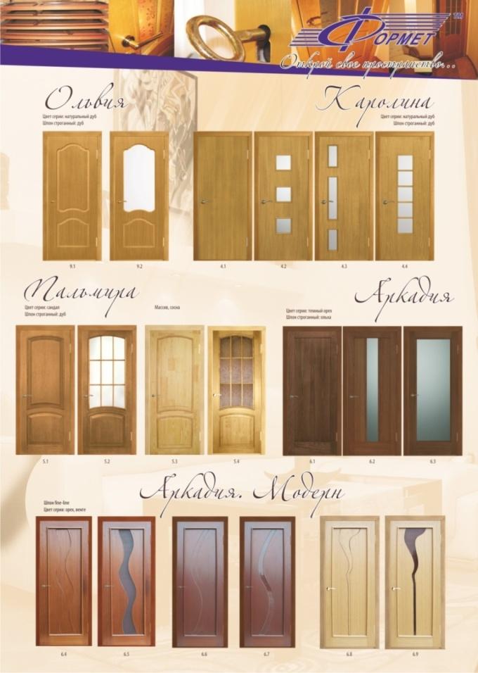 Продажа новых квартир в батуми - Продажа 1-3 комнатных